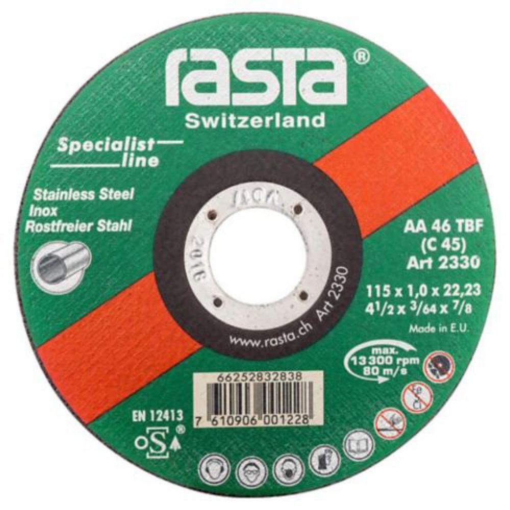 "DISCO CORTE METAL ACERO INOXIDABLE4 1/2"" X 1.2 MM - 2331 RASTA"