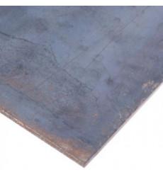 Plancha De Acero Laminada En Caliente 2 Mm 1x3mts